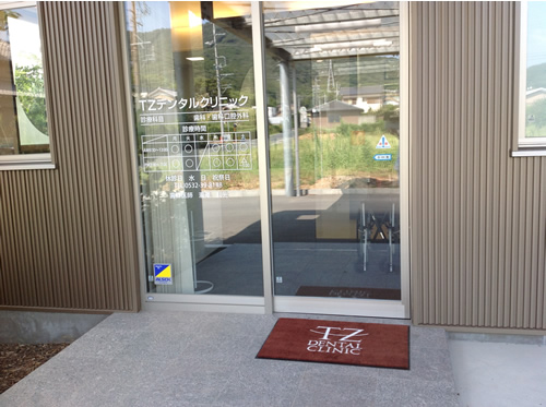 玄関マット設置例1