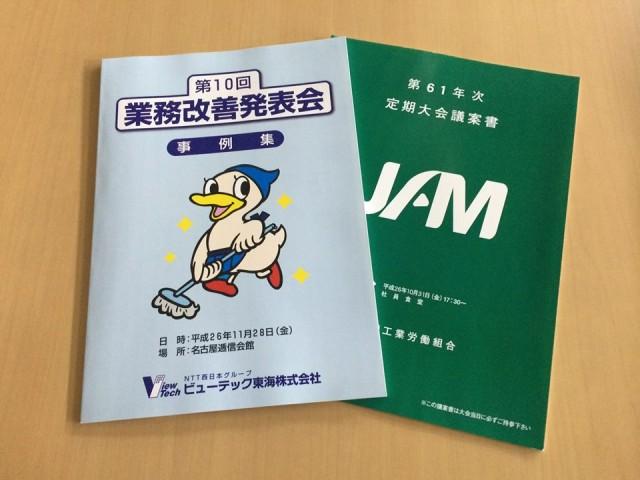 冊子 印刷物