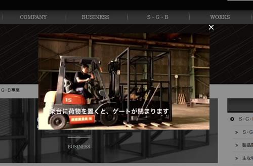 SGB動画