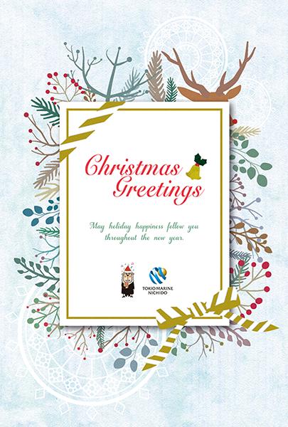 クリスマスカード・グリーティングカード